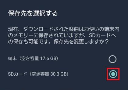 Amazon 音楽 ダウンロード